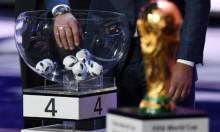 مونديال 2018: قرعة متوازنة للكبار وصعبة للمنتخبات العربية