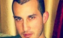 العثور على جثة الشاب سعيد قبلان داخل سيارة بالقرب من عين الأسد