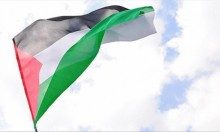رام الله: الاعتراف بالقدس عاصمة لإسرائيل يدفع لعدم الاستقرار