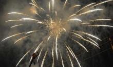 بكين تمنع استخدام الألعاب النارية