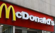 لندن: ماكدونالدز تعتذر بعد منع دخول شابة بسبب حجابها