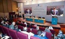 انطلاق أعمال الدورة الرابعة لمنتدى دراسات الخليج والجزيرة العربية