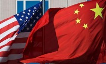 الصين تعبر عن استيائها من بيان أميركا لمنظمة التجارة