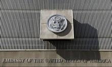 غالبية الأميركيين تعارض نقل السفارة إلى القدس