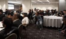 لقاء شبابي حول الناصرة: رؤى وتطلعات مستقبلية