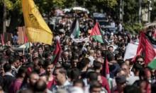 مسيرة للفصائل بغزة لتثبيت المصالحة وإنهاء العقوبات