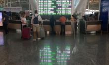 """إندونيسيا: إلغاء رحلات طيران بسبب بركان """"بالي"""""""