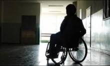 في يومهم العالمي: ذوو الاحتياجات الخاصة العرب يعانون الأمرين
