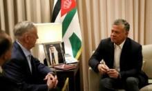 قمة دولية بالأردن لبحث سبل مكافحة الإرهاب