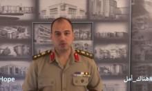 حبس ضابط مصري أعلن عزمه المنافسة في الانتخابات الرئاسية