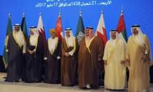 """""""العربي الجديد"""": قمة خليجية بحضور ملك السعودية وأمير قطر"""