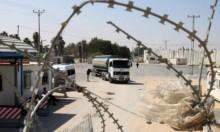 إعادة فتح المعابر مع الضفة وغزة بعد انتهاء الإضراب