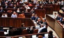 """الاحتجاجات والتحقيقات تؤجل التصويت على قانون """"التوصيات"""""""