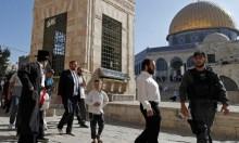 مذكرة احتجاج أردنية لإسرائيل بشأن انتهاكات ضد الأقصى