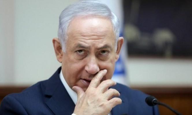 """نتنياهو: """"قانون التوصيات لن يسري على التحقيق ضدي"""""""