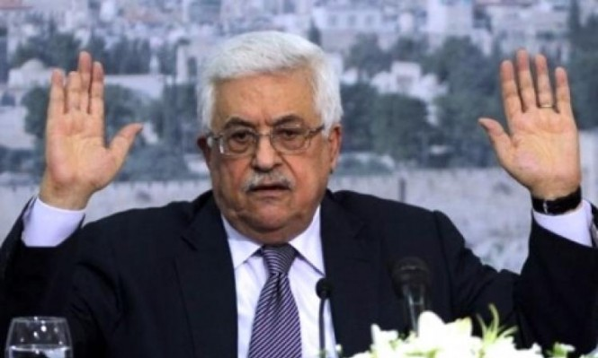 عباس يستغيث بالعالم لمنع الاعتراف بالقدس عاصمة لإسرائيل