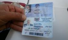 مقتل علي عبد الله صالح على أيدي الحوثيين