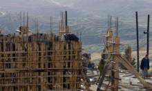 إصابات بانهيار مبنى بمستوطنة بيتار عيليت