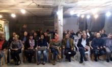 عارة: اجتماع شعبي في البيت المهدد بالهدم
