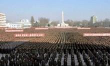 مسؤول أممي يزور كوريا الشمالية