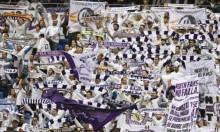 ريال مدريد أمام فرصة لمصالحة جماهيره!