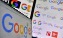 جوجل تطرح تطبيق جديد لحفظ بيانات الأجهزة المحمولة