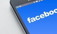"""""""فيسبوك"""" تفتتح مقرها الجديد في لندن"""