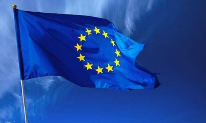 مسؤولون إسرائيليون يهاجمون الاتحاد الأوروبي بسبب فعالية ضد الاحتلال