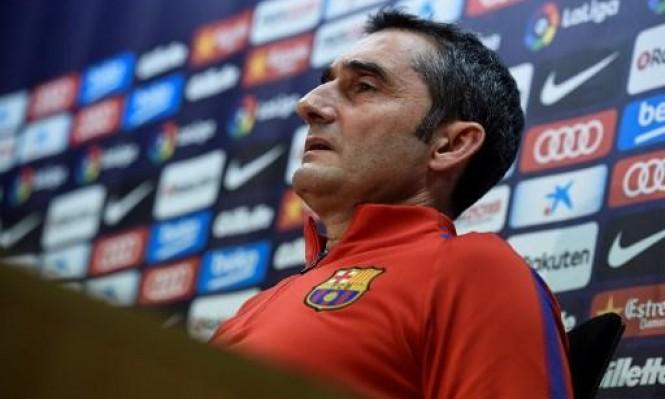 فالفيردي يرفض تدعيم دفاع برشلونة