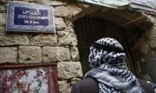 """قراءة في قانون """"سفارة القدس"""": ما هي خيارات ترامب؟"""
