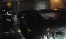 حيفا: إخلاء سكان إثر حريق في موقف سيارات