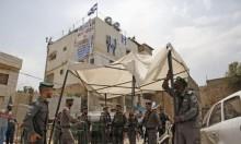 العليا تحدد الأحد لإشعارها بموعد إخلاء بيت أبو رجب