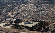 """""""ترامب سيعترف بالقدس عاصمة لإسرائيل ونقل السفارة لاحقا"""""""
