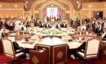 """""""القمة الخليجية"""" تنهي أعمالها """"متجاهلة"""" الأزمة الخليجية"""