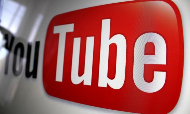يوتيوب يزيد عدد الموظفين لمراقبة المحتوى