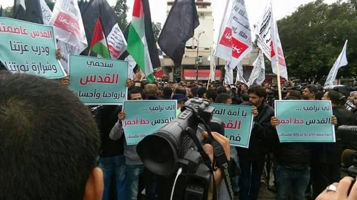 مسيرات غاضبة في الضفة وغزة تنديدا بقرار ترامب