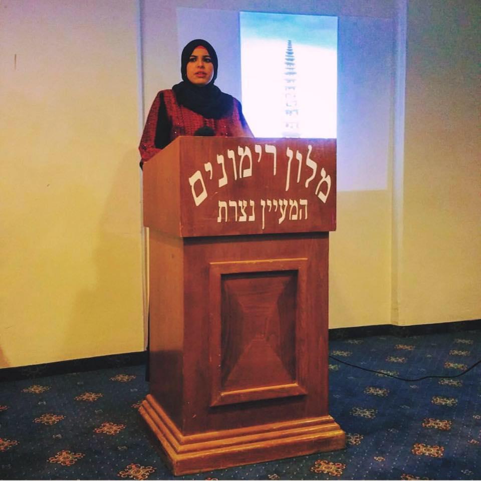 منطقة الناصرة: القدس عربية والأمل معقود على الشعوب