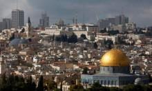 ترامب يعترف بالقدس عاصمة لإسرائيل ونقل السفارة بعد أعوام