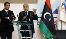 """ليبيا تستعد لانتخابات """"لم تُحدد بعد تفاصيلها"""""""