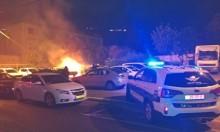 إطلاق نار على منزلين في سخنين وقلنسوة وحرق سيارة بحيفا