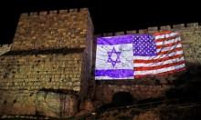 القدس: إضاءة الأسوار بالعلمين الأميركي والإسرائيلي قبل خطاب ترامب