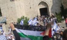 التشيك: ندرس نقل السفارة إلى القدس بالتشاور مع الشركاء
