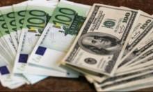 3 دول عربية في قائمة الاتحاد الأوروبي السوداء للملاذات الضريبية
