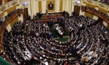"""قانون مصري يحظر العمل السياسي داخل """"الهيئات الشبابية"""""""