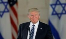 الصين تحذر من التصعيد نتيجة قرار ترامب بشأن القدس