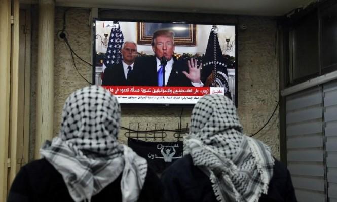 ترامب يعترف بالقدس عاصمة لإسرائيل ويوعز بنقل السفارة