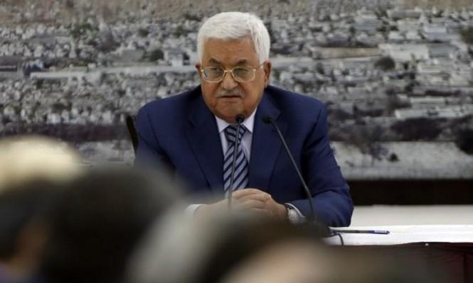 عباس: قرار ترامب إعلان انسحاب واشنطن من عملية السلام