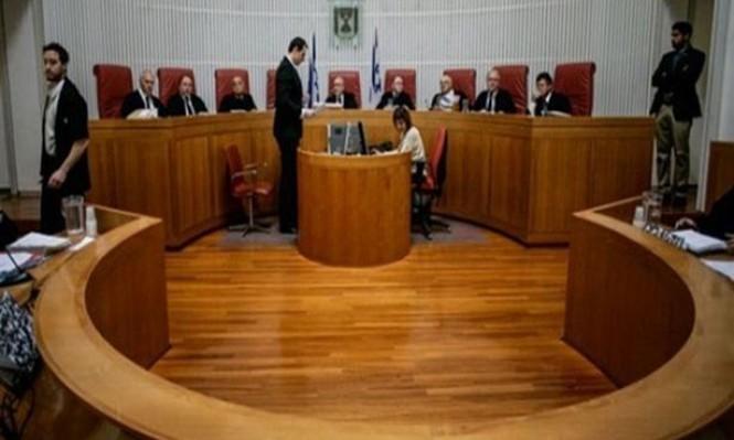 العليا تلزم السلطة الفلسطينية بتعويض عائلة إسرائيلية