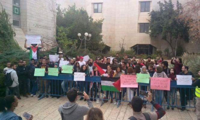التجمع الطلابي يدين الاعتداء على الطلاب العرب في الجامعة العبرية