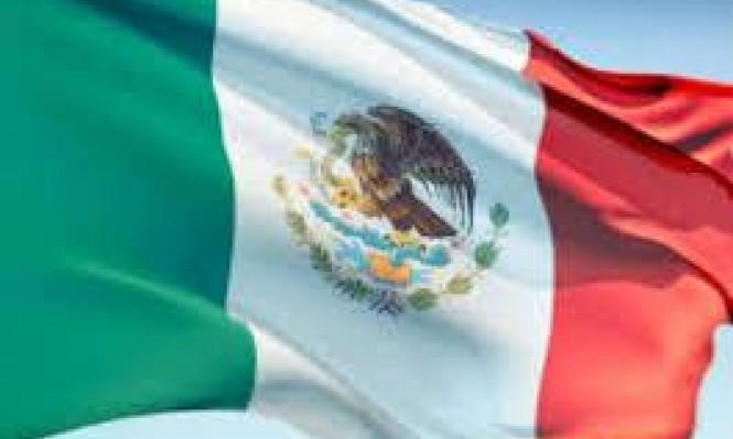 المكسيك: لن ننقل سفارتنا في إسرائيل إلى القدس
